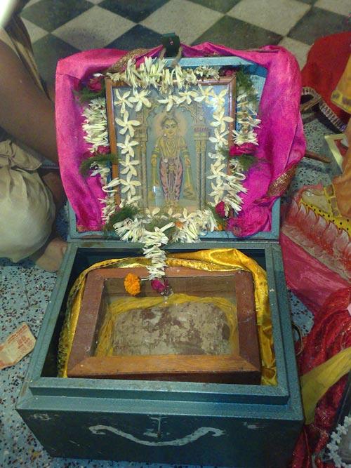 Darshan of Sri Caitanya Mahaprabhu's Sacred Blanket at Bhadrak (Orissa)