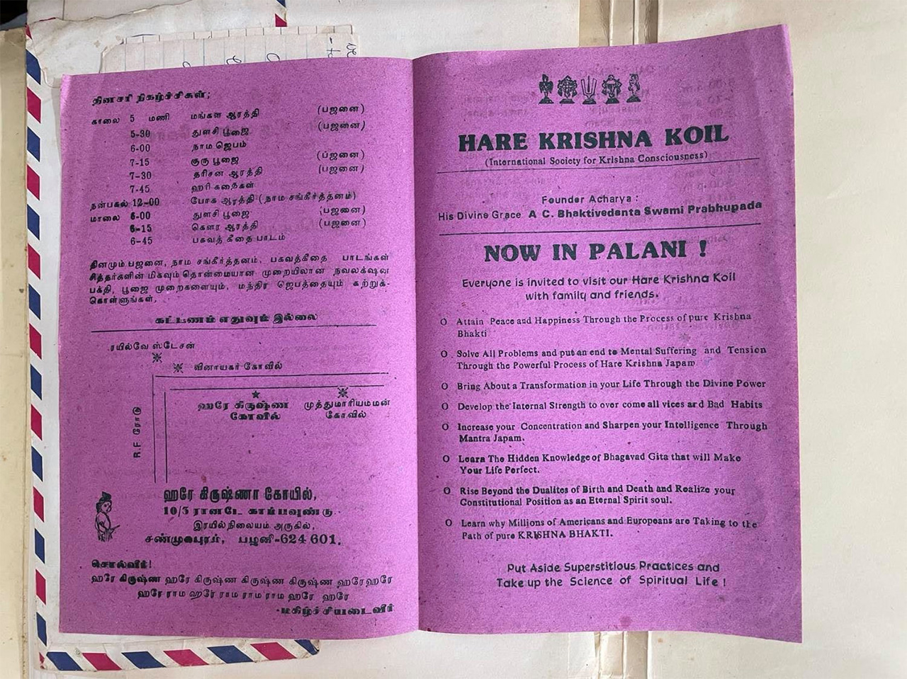 Finding a 23 Year Old Flyer for Our Ashram in Palani